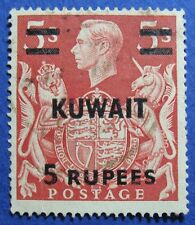 1948 KUWAIT 5R SCOTT# 81 S.G.# 73 USED CS03676