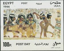 EGYPT 1996 Post Office Day 100 P U/M imperforated MS MAJOR VARIETY MISSING COLOR