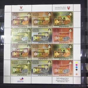 BAHRAIN 2015 FULL SHEET, 50th ANNIVERSARY OF 1st BAHRAINI DINAR, MNH