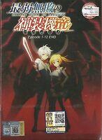 SAIJAKU MUHAI NO BAHAMUT - COMPLETE ANIME TV SERIES DVD BOX SET (1-12 EPS)
