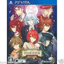 Meiji Tokyo Renka: Full Moon PS Vita PLAYSTATION SONY JAPANESE NEW JAPANZON