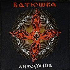 BATUSHKA LITOURGIYA Батюшка Литургия OFFICIAL PATCH STRICT LIMITED