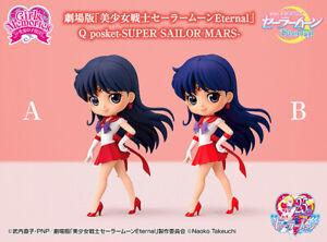 "Q Posket Sailor Moon Super Mars 6"" PVC figure Banpresto (100% authentic)"