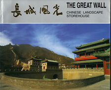 The Great Wall Chinese Landscape Storehouse SC 1995
