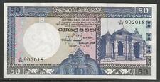Sri Lanka P-94 50 Rupees 1982 Unc