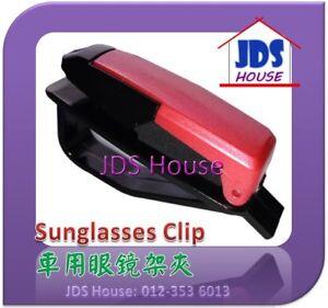 Titanium coating car sun glasses sunglasses clip spectacles holder