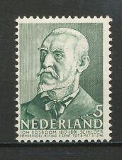 Nederland  395 PM postfris plaatfout punt op voorhoofd
