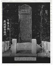 OLD VINTAGE KENKICHI YAMADA JAPANESE PHOTO NOBLEMAN SHUGO ? GRAVE MARKER JAPAN