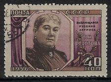RUSSIA, USSR:1956 SC#1837 Used - G. N. Fedotova (1846-1925), actress