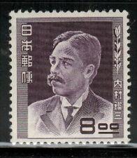 Japan #487 1951 MNH