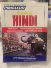 5 CD Pimsleur Learn to Speak Basic Hindi Language Factory Sealed