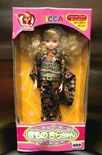 """Vintage LICCA 9"""" Doll In Black Kimono Dress Takara Made in Japan - New"""