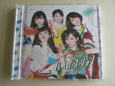 AKB48 - High Tension (with DVD)