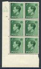 King Edward Viii Stamps - 1936 ½d green (Um Control block of six) with variety