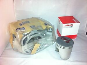 Yamaha OEM Cylinder & Piston Set 2000-2005 XLT 1200 GP XL1200 66V-W1130-00-94