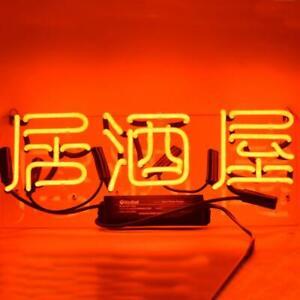 "14""x7""Japanese Bar Pub Neon Sign Light Bistro Wall Deocr Handcraft Artwork Gift"