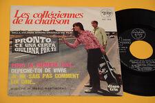 "7"" 45 ( NO LP ) MARIO NASCIMBENE FILM C'E' UNA CERTA GIULIANA 1° ST ORIG 1967 NM"