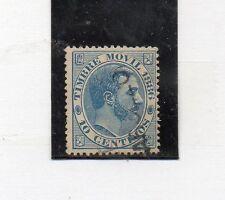 España Valor Fiscal Postal del año 1886 (CS-251)