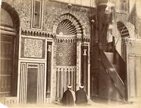 Lekegian, Egypte, Le Caire, Mosquée du Sultan Hassan, Mur Est du Sanctuaire Vint