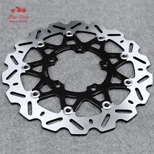 New Floating Front Brake Disc Rotor Fit For Suzuki GSXR1000 GSX-R600/750 VZR1800