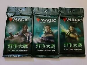 Magic The Gathering: JAPANESE WAR OF THE SPARK Single Booster Pack Sealed x1