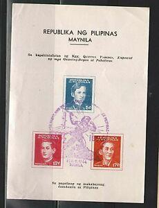 FILIPPINES   SOUVENIR LIST   LOT # 3 B