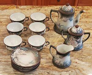 Vintage 15 Piece Moriage Dragonware Tea Set Japan Excellent condition