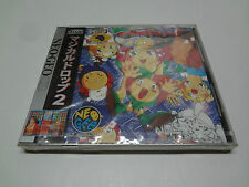 Magical Drop 2 SNK Neo-Geo CD Japan NEW/C