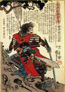 Vintage Art print Japanese Japan Kuniyoshi painting fight samurai swords