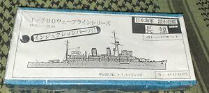 IJN CHOGEI IJN Submarine Depot Ship SUB TENDER Pit Road WL-26 1:700 Resin