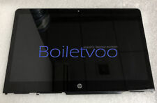 "924297-001 14"" HP Pavilion X360 14M-BA 1080P LCD Touch Screen Bezel Assembly"