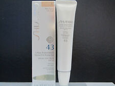 Shiseido Urban Environment Tinted UV Protector Broad Spectrum SPF43 1.1 oz # 1