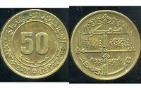 ALGERIE  ALGERIA 50 centimes 1975