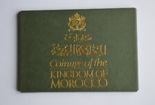 More details for 1974 1975  morocco proof set 7 coin collection