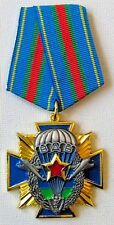 Russian VDV Airborne Forces Large Heavy Original Medal with Document
