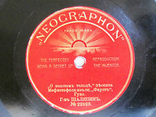 78rpm CHALIAPIN sings Faust (Gounod) - RUSSIAN NEOGRAPHON ULTRA RARE !