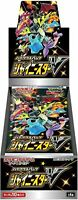 Pokemon Card Game Sword & Shield High Class Pack Shiny Star V BOX from Japan