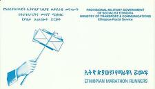 ETHIOPIA 1990 MARATHON RUNNERS PRESENTATION FOLDER MINT