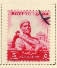 Egypt 1954-55 Early Issue Fine Used 5m. 221898