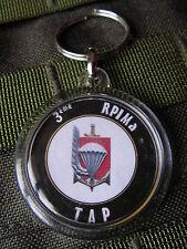 Porte clés - 3ème RPIMa - COS GCP para TAP troupes aéroportées