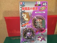 1998 Auldey Tomy Pokemon # 46 Rattata & Raticate Pocket Monsters