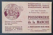 Buvard POISSONNERIE DE LA MANCHE Boulogne-sur-Mer blotter 2