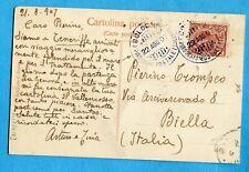 1907 BOLOGNA / PIROSCAFO POSTALE ITALIANO guller su CARTOLINA della nave(274123)