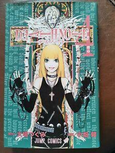 Death Note Vol 4 デスノート(4) Japanese Language Manga Very Good Condition
