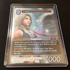 Final Fantasy Trading Card Opus 2 Non-Foil Legend Yuna 2-138L (Mint)