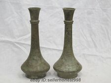 Chinese Dynasty Fengshui Bottle old Bronze Dragon God Palace Pot Vase Pair