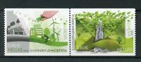 Greece 2016 MNH Europa Think Green Trees Windmills 2v Set Booklet Stamps