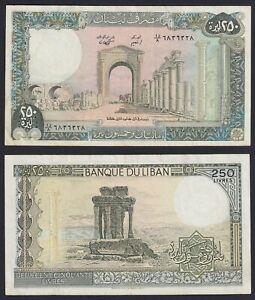 Libano 250  livres 1978 (88) BB/VF  C-05