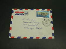 Ivory Coast 1976 airmail cover to Germany *30257