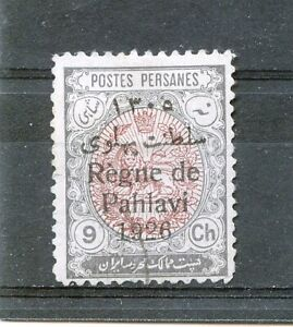 Postes persannes 1926